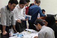 اعلام نحوه ثبتنام برای تکمیل ظرفیت دانشگاه تربیت مدرس